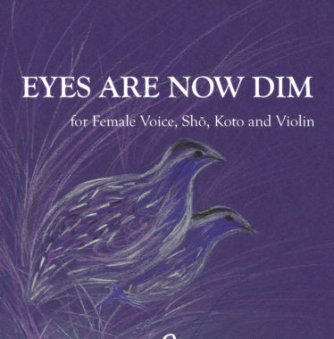 Eyes_are_now_dim_Cover