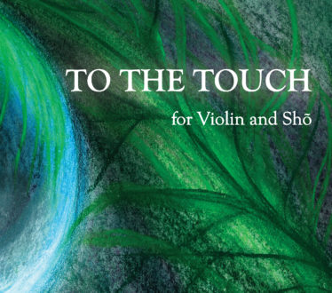 To-the-Touch-FrontCover